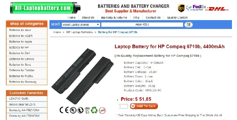 Laptop Battery for HP Compaq 6710b, 4400mAh